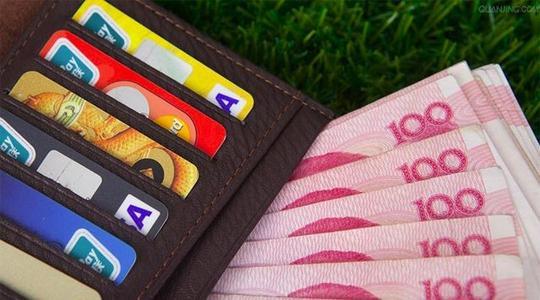 一个银行能办几个信用卡