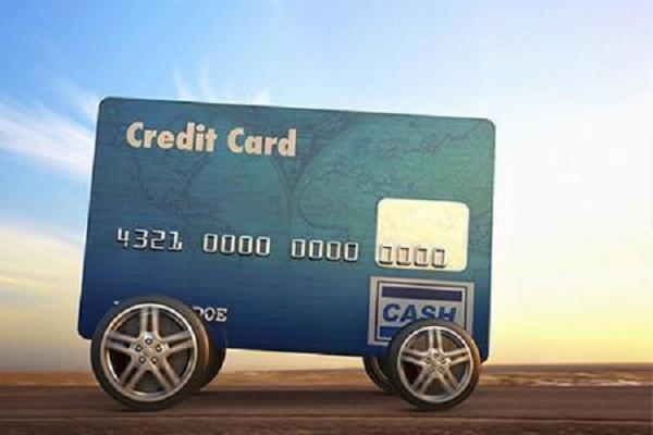 汽车抵押贷款怎么选?汽车抵押贷款利息是多少?