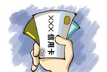 信用卡逾期委托催收机构的2条重要监管规定!