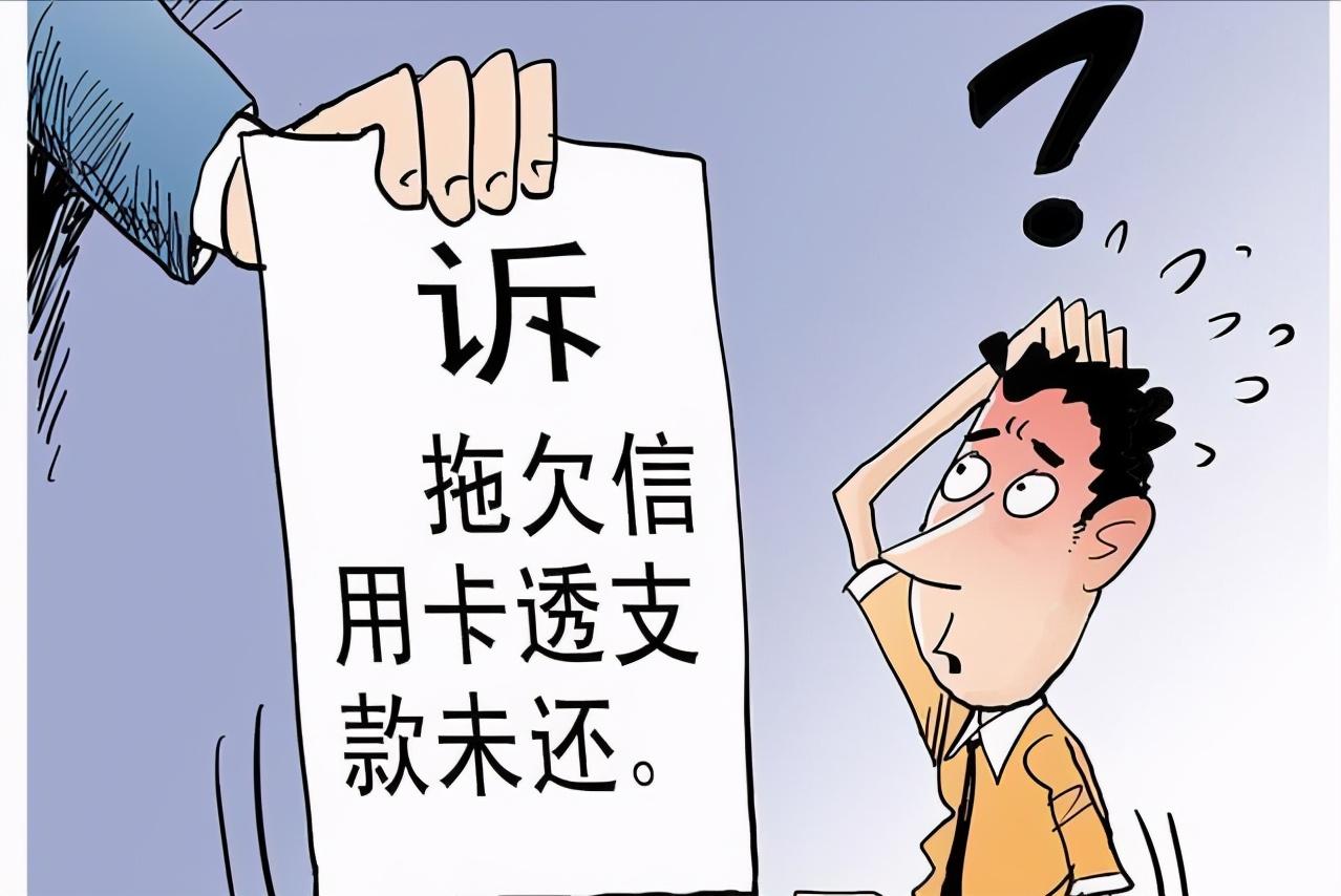 """京东金融逾期怎么办?可按照以下几个步骤解决,不要玩""""消失"""""""