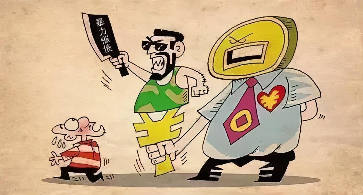 """北京三中院:""""软暴力""""催收还网贷?法院这样判"""