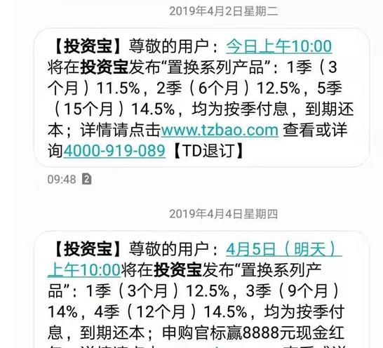 """红岭系网贷平台230亿清退谜局:实控人周世平是否滥用控制?该不该""""混合清退""""?"""