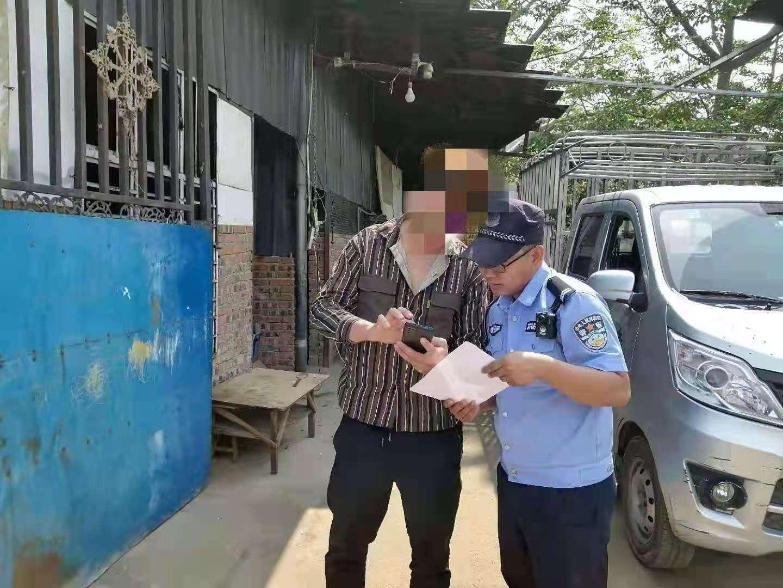 """男子在涉诈平台网贷要交""""押金"""",输入密码时被警方制止"""