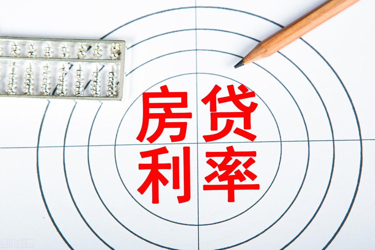 广州多家银行再度上调房贷利率,贷款200万月供比年初增加约433元