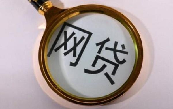 华夏龙商贷怎么样?怎么才能申请成功呢?