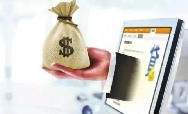 申请惠民贷需要满足什么条件?惠民贷利息高吗?