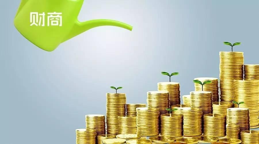 """像P2P网贷?""""财商教育""""来袭,急于学习理财的你能否抵挡收割"""