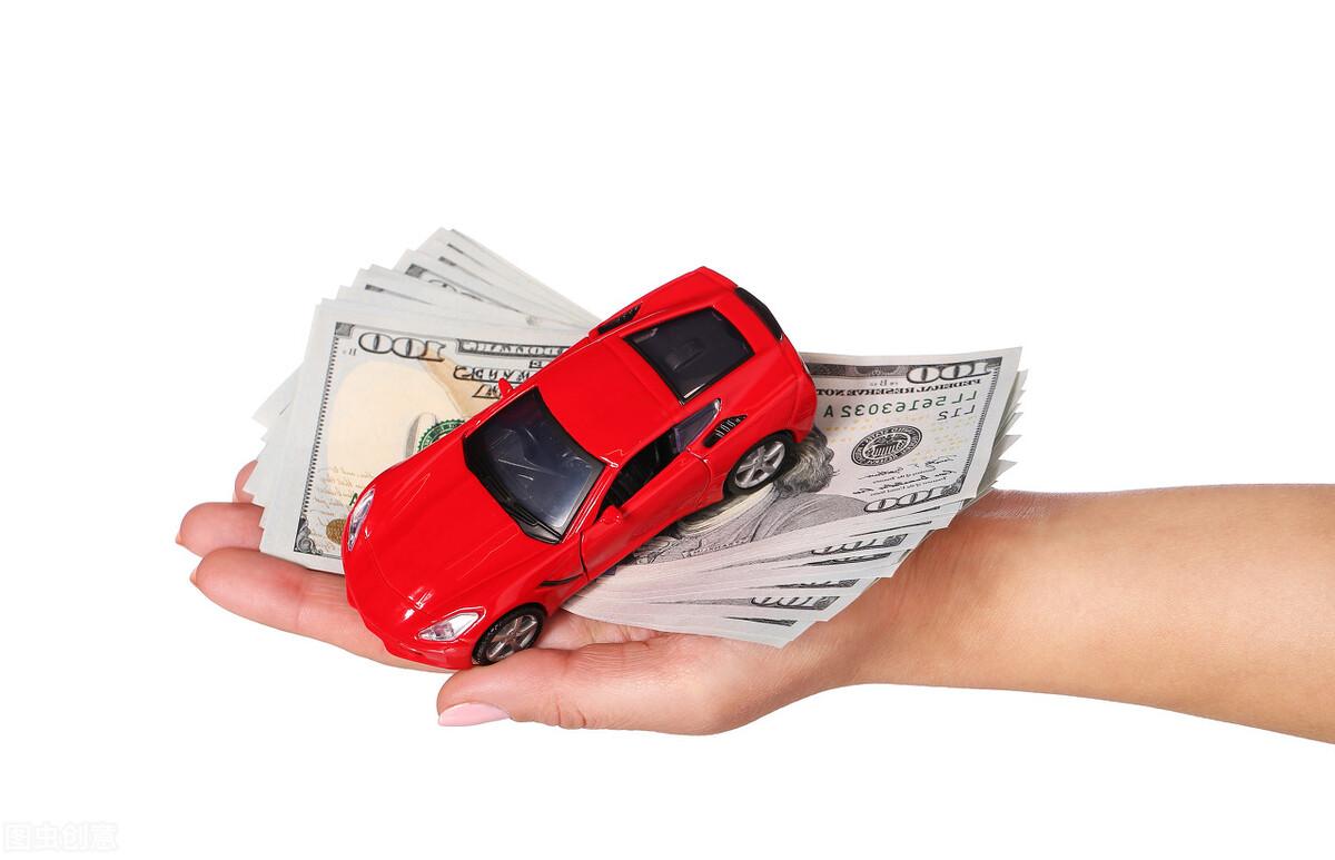 办理买车贷款需要什么手续和条件?