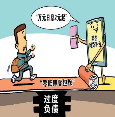儿子网贷20多万,桂林一对父母卖房还贷丨网贷绑架了谁之建议篇