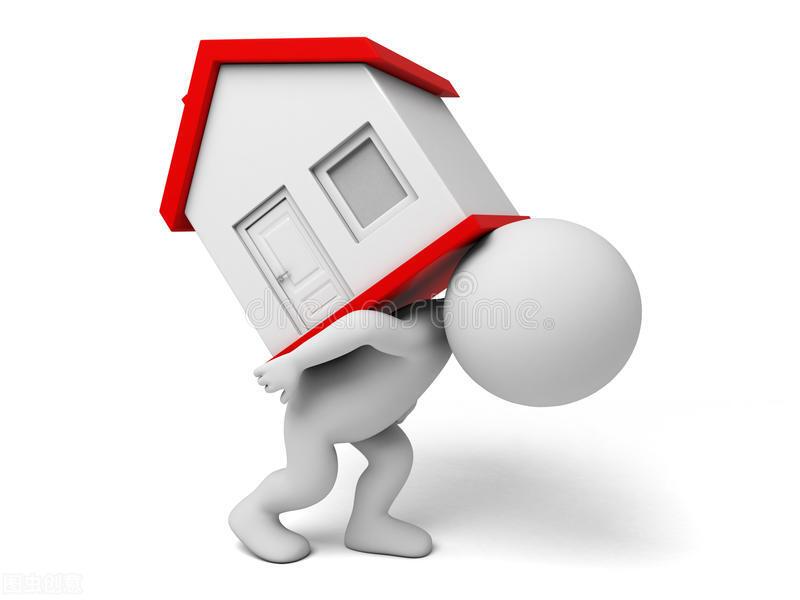 怎么拿房子做抵押贷款?需要什么条件?