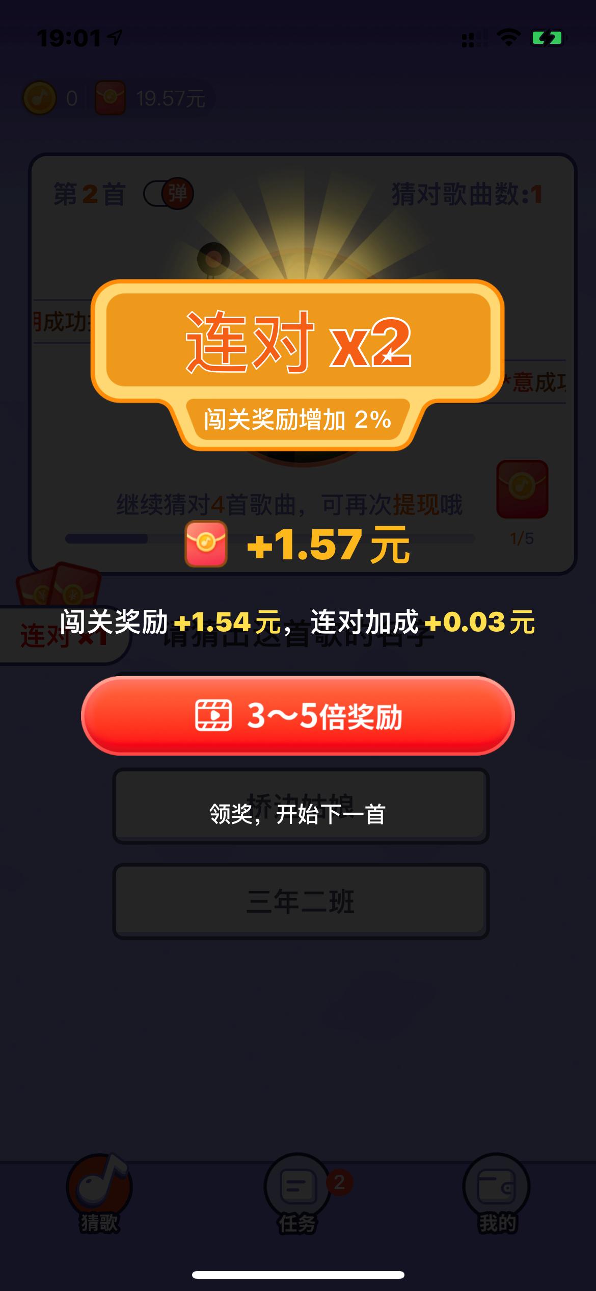 忙活一天只赚 2.3 元,这些赚钱 App 太没节操
