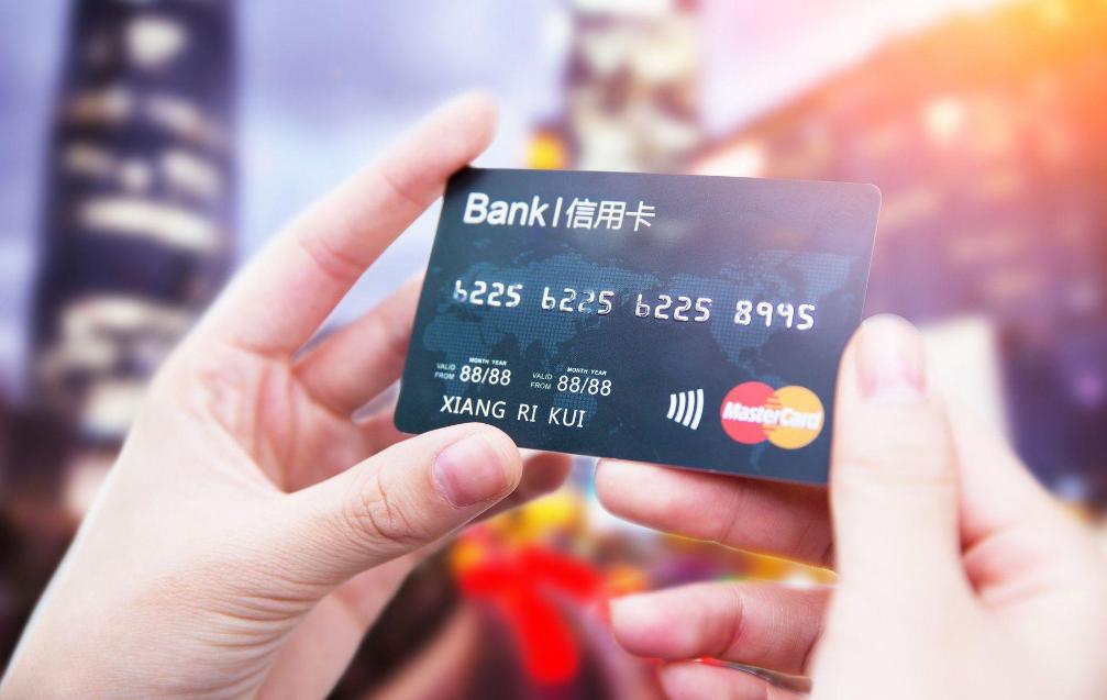 银行为何天天追着你办信用卡,有这几点原因,看完之后恍然大悟