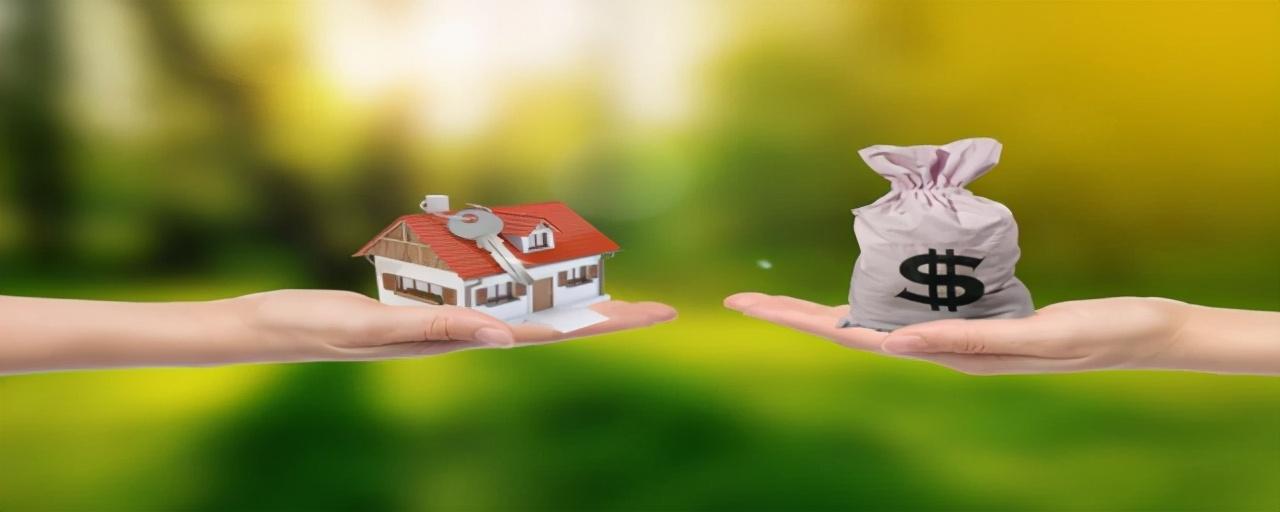 贷款本息支出是什么意思?提前还房贷到底合不合适?