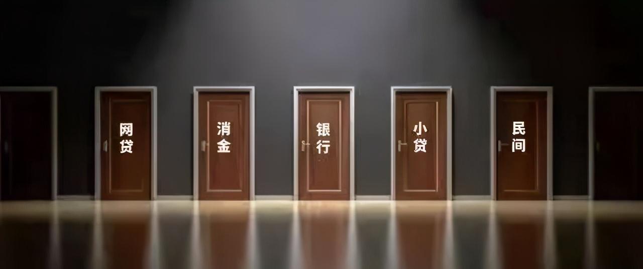 申请贷款总是遭拒批?只需掌握好这四点即可,快进来看看