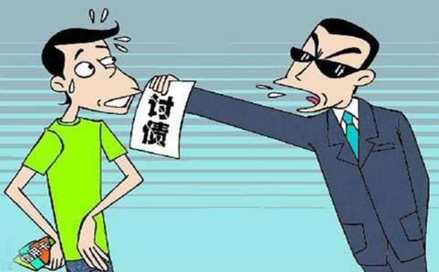 催收过分骚扰,接了律师函不知如何沟通?这4点教你不变应万变