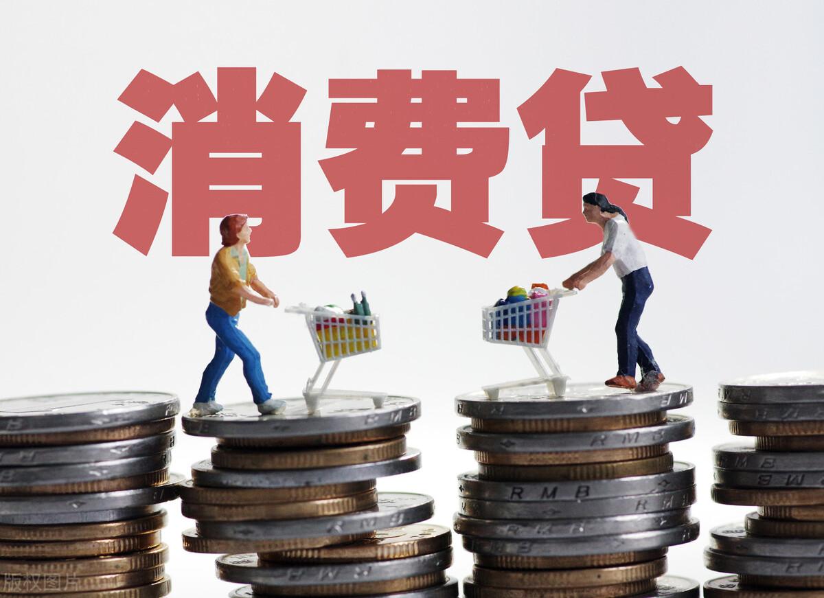 没有营业执照怎么办理抵押贷款?谈谈贷前规划的重要性