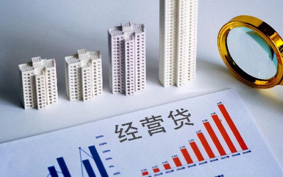 2021年5月武汉各银行经营性抵押贷款新政策