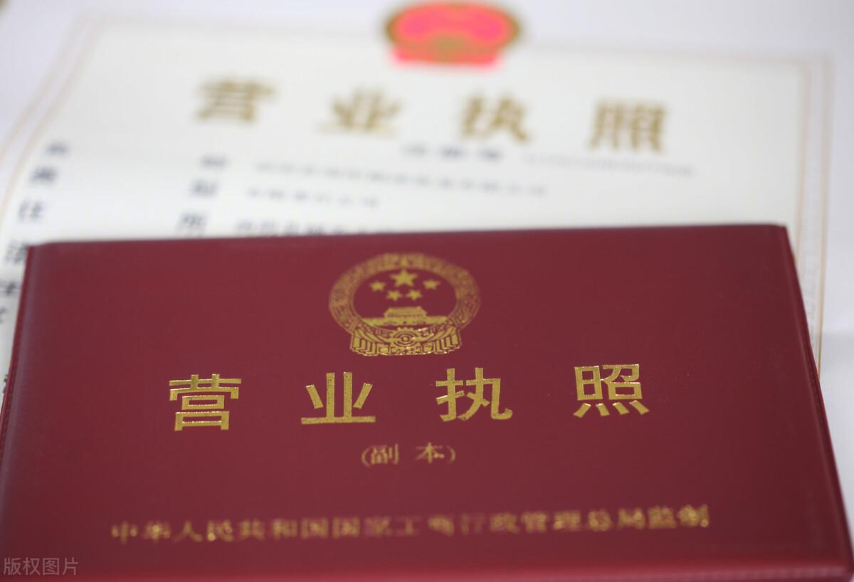 2021年深圳创业补贴贷款如何申请?细节如下