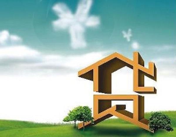 房贷怎么会批不下来?到底是谁的原因呢?