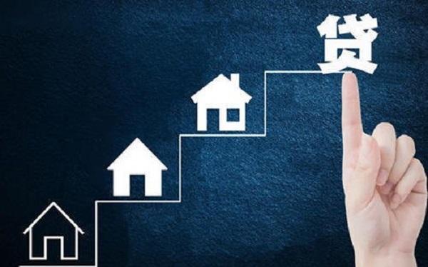 网贷通不过怎么回事?主要有这几个原因!