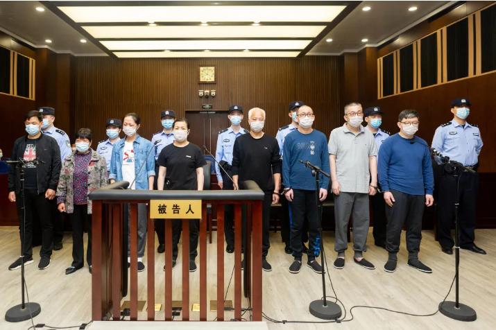 上海赢基金融公司集资诈骗案宣判:非法募集资金27亿 1人被判无期
