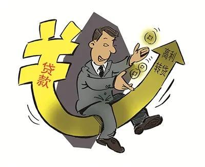 """在""""平安普惠""""借款时签订的合同是否符合法律规定"""