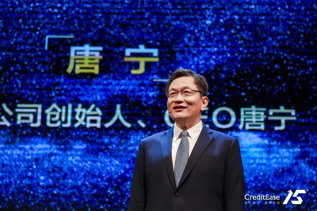 宜信公司创始人、CEO唐宁专访:所有的答案,都是因为热爱