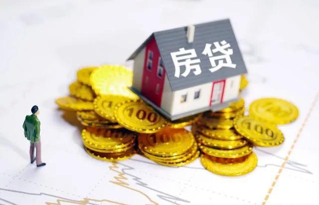 频繁使用网贷对住房贷款到底有没有影响?