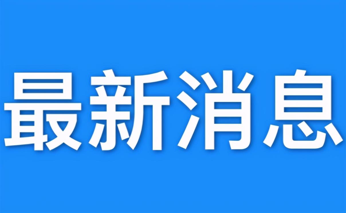 """南昌:""""商业贷款转公积金贷款""""组合贷正式开通,最多可省36万"""