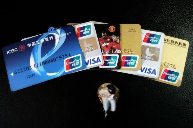 信用卡单卡额度过高,会影响其他卡提额吗?