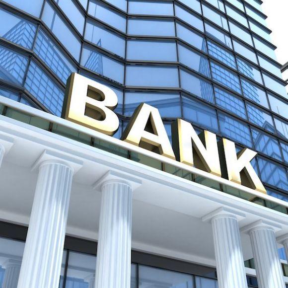 互联网跨区域放贷将被禁止,地方银行互联网贷款业务走向何方?