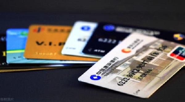 信用卡申请失败多久可以再申请?一直申请不下来的原因是什么?
