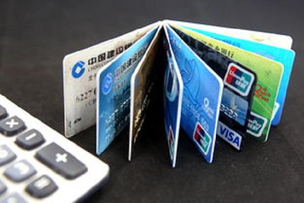 信用卡让别人代还和自己还哪个好?代还的后果竟然这么严重!