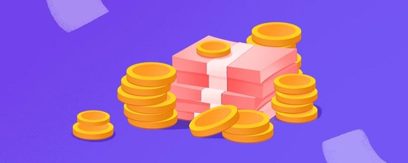 抵押贷款50万一年利息多少?一起来算一笔账就清楚了!