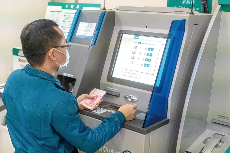单笔最高3.5元!ATM机跨行取现手续费7月25日起下调