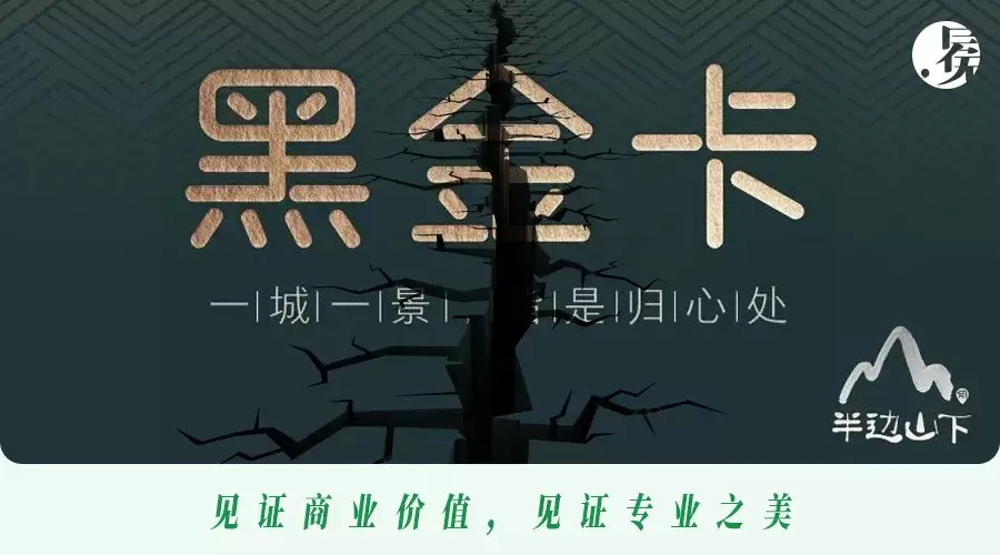 """""""民宿年卡""""骗局,6000万押金爆雷,新套路又来了?"""
