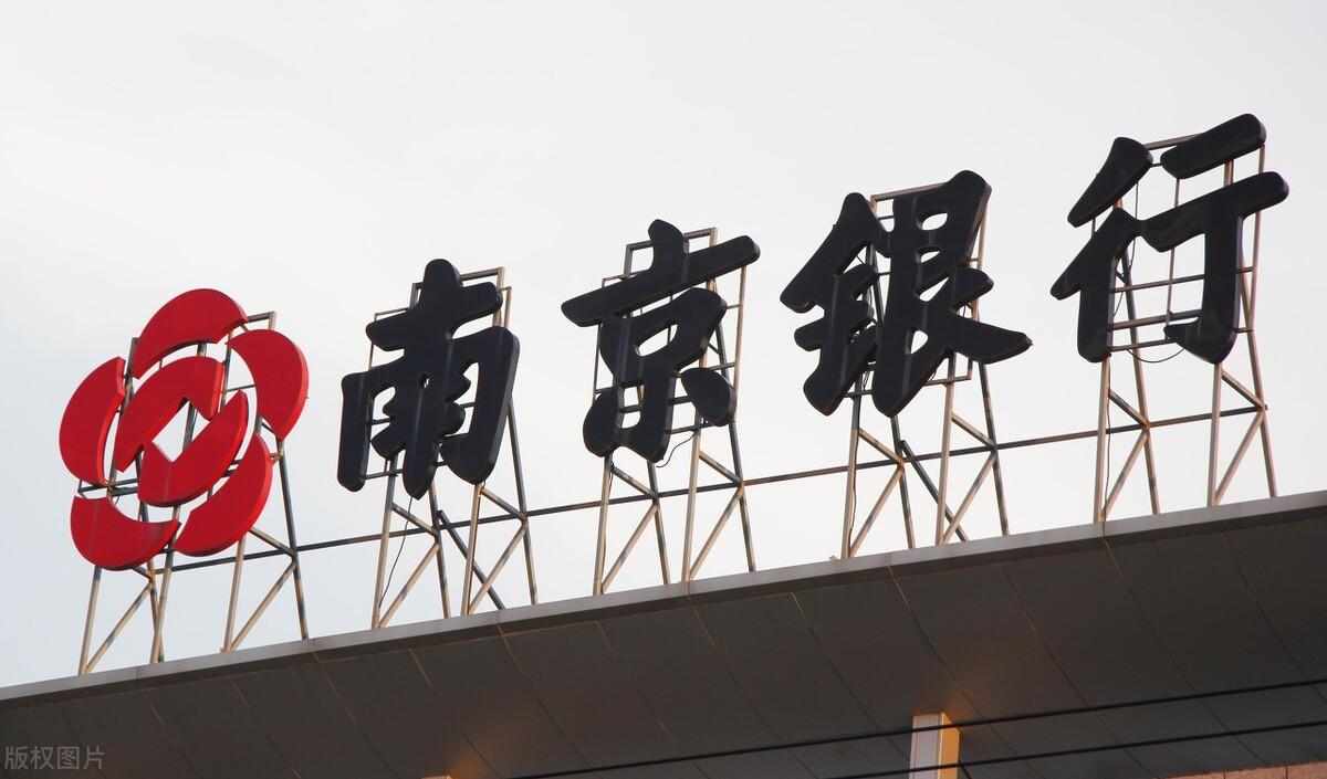 延期几天就被万达旗下网贷公司爆通讯录 南京银行也被一并告上法庭