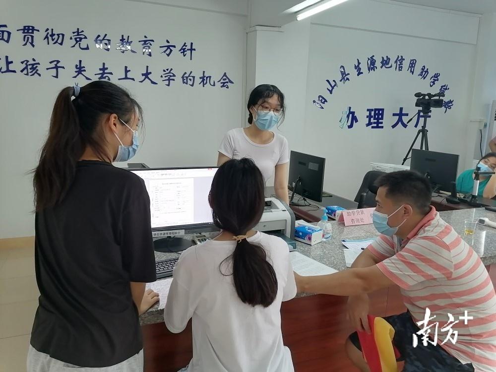 阳山2021年生源地信用助学贷款启动!6年发放贷款1700多万元