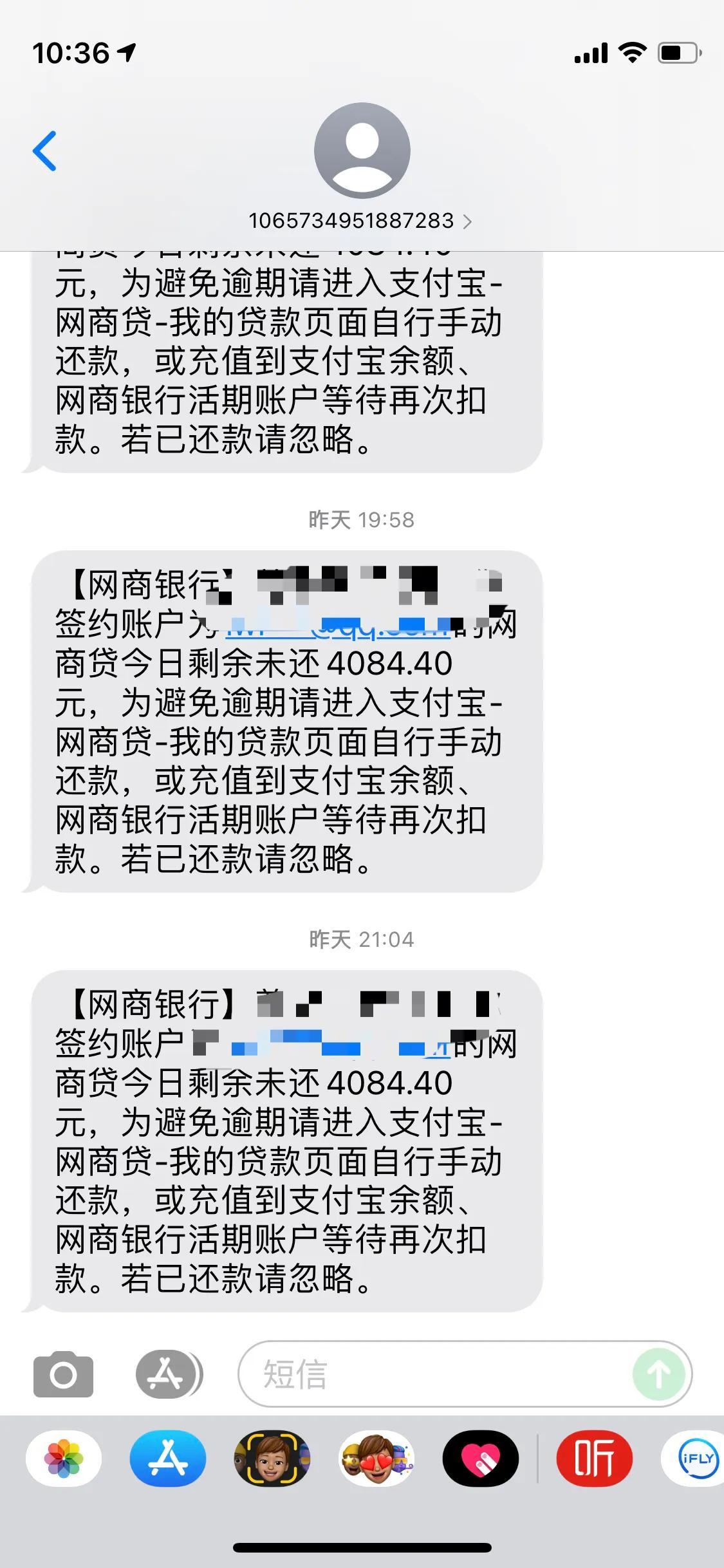 网贷强制上岸日记01