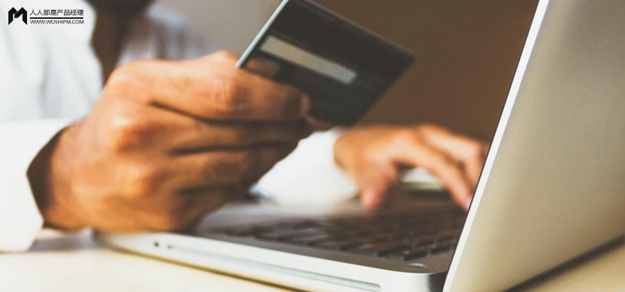 城商行信用卡营销思路