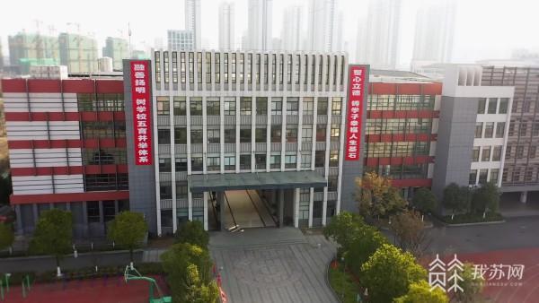 8月1日起,江苏省生源地信用助学贷款开始受理啦