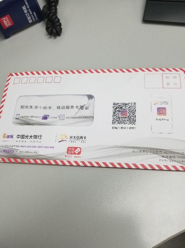 光大银行京东信用卡打电话说停产了,给换张新卡,还有年费和其他