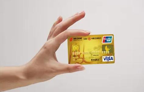 关于信用卡诈骗罪的几个常见问题!
