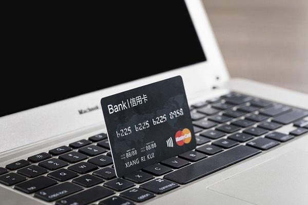 欠信用卡的钱无力偿还怎么办?会影响子女吗?