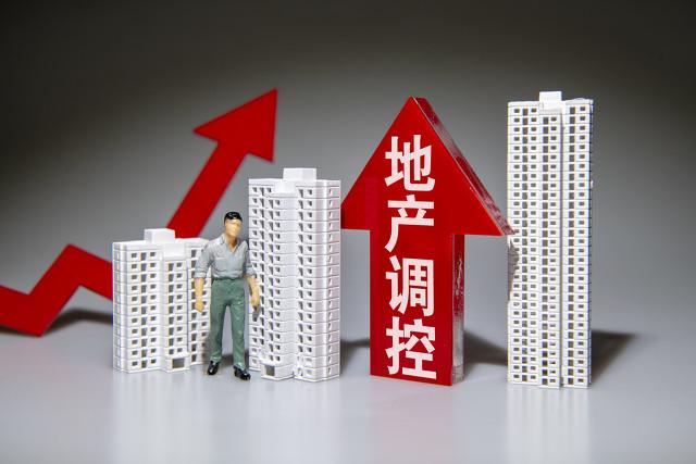 房贷新规后,买房贷款20年和30年的差距有多大