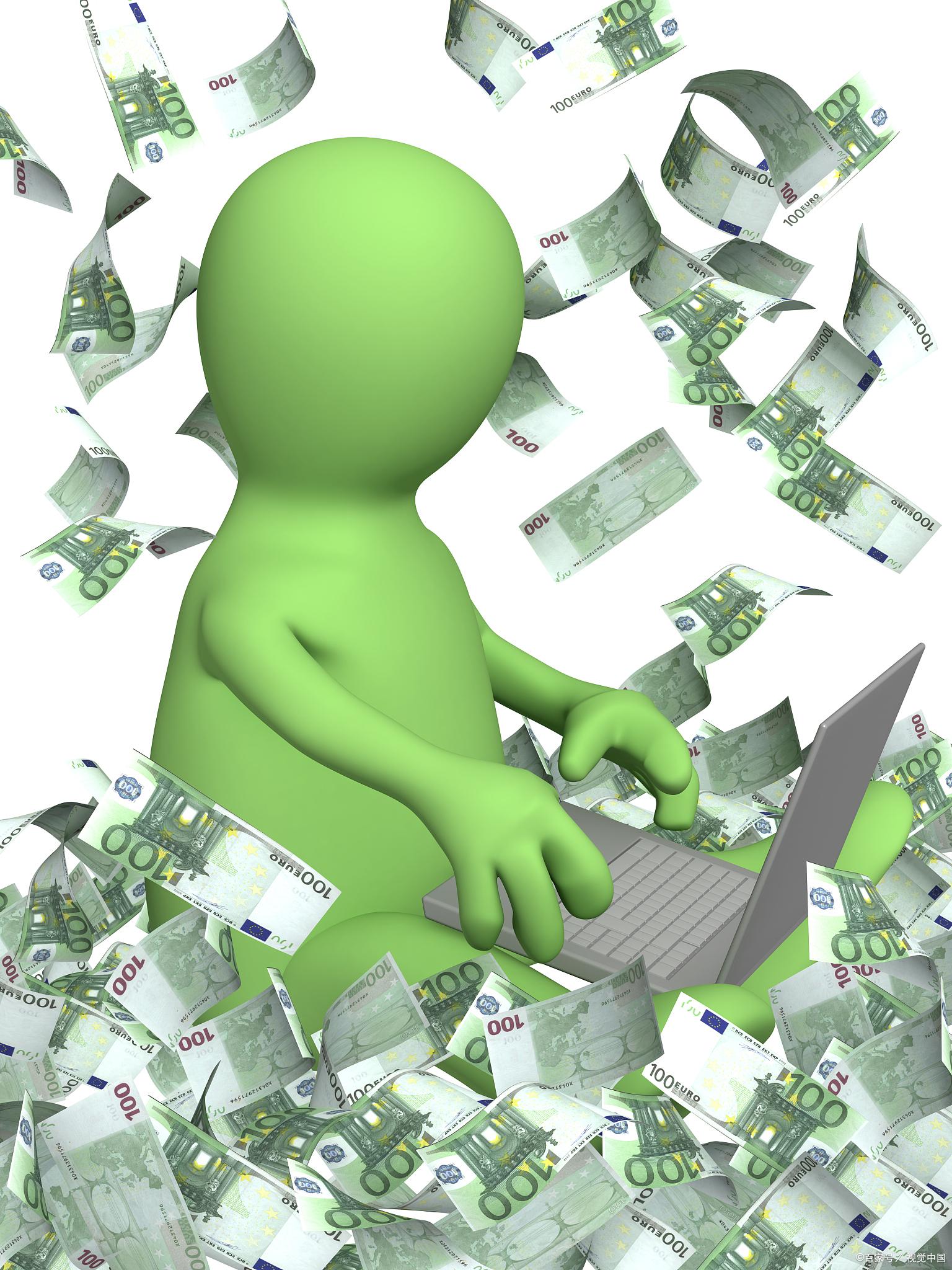 怎么查询自己名下有多少信用卡和银行卡?这些方法你知道吗?