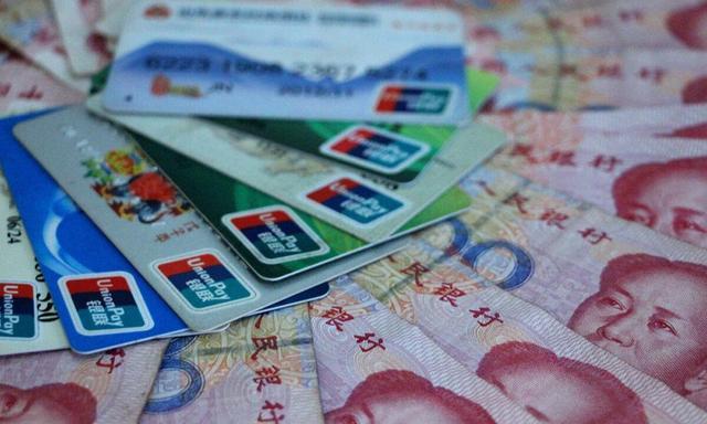 一张信用卡逾期了,会导致其他银行的信用卡降额吗?