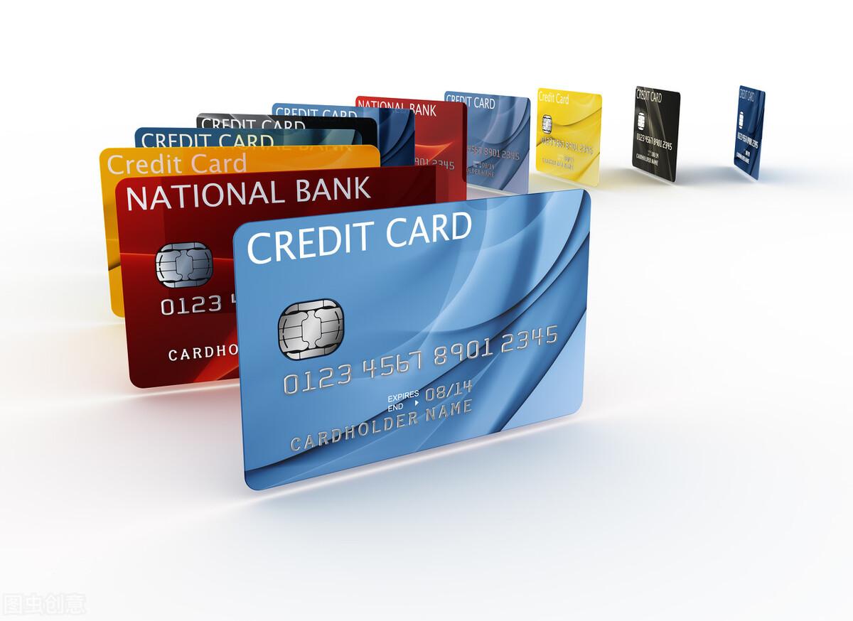 申请信用卡被拒,有什么办法可以解决?