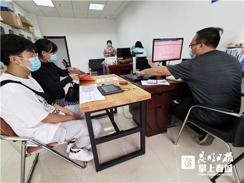 每年最高可贷1.2万元!昆明3237名大学新生申请到助学贷款