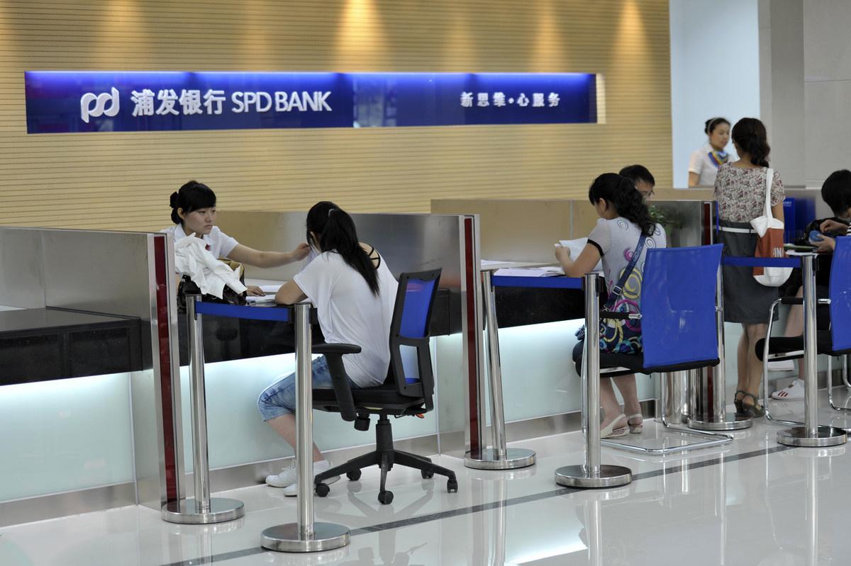 """信用卡市场遭""""整顿""""!多家银行连发通告,使用不当或将被封卡"""